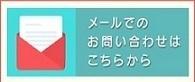 yjimage-crop.jpg